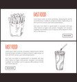 fastfood poster french fries vector image