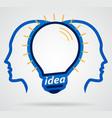 thinking head lamp illuminating brain unity vector image