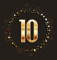 10 years anniversary gold banner vector image
