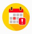 alert calendar error exclamation icon vector image vector image