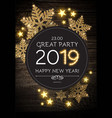 hapy new 2019 year poster template with shining vector image vector image