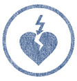 break heart rounded fabric textured icon vector image vector image