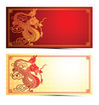 Chinese dragon template2 vector image vector image