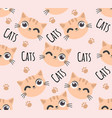 cute cat head seamless pattern vector image vector image