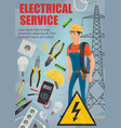 electrician with tools equipment and service vector image vector image