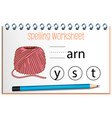 find missing letter with yarn vector image vector image