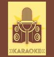 karaoke retro style vector image vector image
