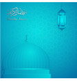 ramadan backgrounds ramadan kareem arabic vector image vector image