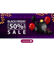 black friday sale up to 50 off horizontal purple vector image