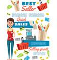 saleswoman in uniform hiring supermarket cashier vector image