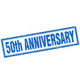 50th anniversary square stamp vector image vector image