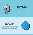 artifical intelligence design vector image vector image