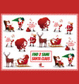 christmas game kids matching activity with santa vector image