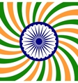 India independence day background vector image vector image