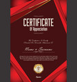 modern certificate or diploma template vector image vector image