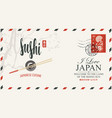 postal envelope on the theme of japanese cuisine vector image vector image