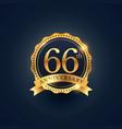 66th anniversary celebration badge label