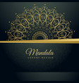 elegant mandala ornamental decoration golden vector image vector image