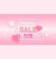 happy valentines day sale banner holiday vector image vector image