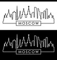 moscow skyline linear style editable file vector image vector image