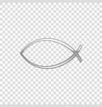 silver christian fish symbol isolated object vector image
