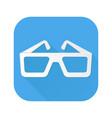 Cinema glasses icon white sign on blue square