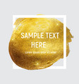 gold paint glittering textured art with frame and vector image vector image