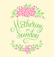 mothering sunday card vector image vector image