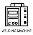 welding machine icon outline style vector image