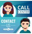 call center employees banner set cartoon style vector image vector image