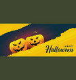 happy halloween laughing pumpkins on yellow vector image vector image