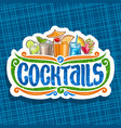 logo for cocktails vector image vector image