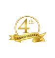 4th anniversary celebration logo vector image
