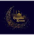 decorative moon design ramadan kareem background vector image vector image