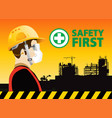 safety equipment construction concept yellow vector image vector image