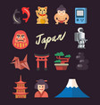 set flat japan icon vector image