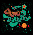birthday greeting card image vector image vector image