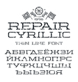 Cyrillic serif font in thin line style texture vector image vector image