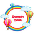 frame design with rainbow and balloons vector image vector image