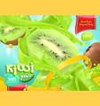 kiwi juice sweet fruits 3d realistic package vector image vector image