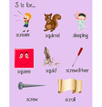 many words begin with alphabet s
