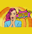 wow pop art face sexy surprised woman with pink vector image vector image