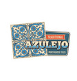 azulejo tile icon pattern of portuguese arabesque vector image