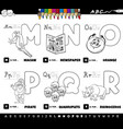 educational alphabet letters set coloring book vector image vector image
