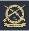 firearm logo template guns rifles badge flat vector image vector image