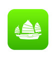 junk boat icon digital green vector image vector image