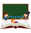 border template with kids and book vector image vector image