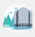 chinese culture architecture icons vector image vector image