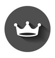 crown diadem icon in flat style royalty crown vector image vector image