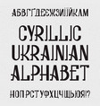 cyrillic alphabet with ukrainian letters vector image